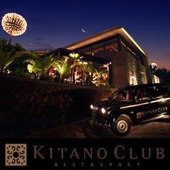 KITANO CLUB