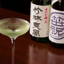 新潟地酒ベースのオリジナルカクテル