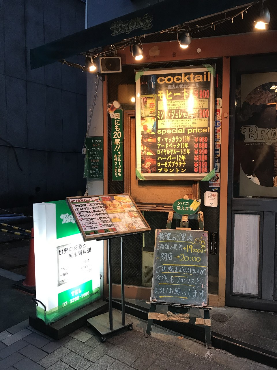 BRONX 神楽坂店