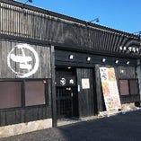 倉敷・笹沖の路地裏に佇む当店。駐車場も御用意しております。