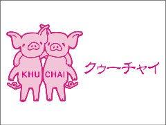 KHUCHAI