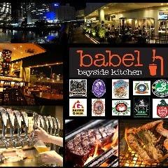 babel bayside kitchen
