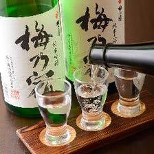 奈良の地酒 きき酒セット