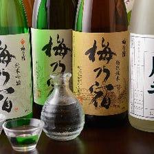 当店の利き酒師が選んだ奈良の銘酒!