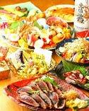 【各種宴会】 自慢の土佐料理がずらりと並ぶ宴会コースをご用意