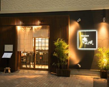 新東京焼肉 遊心 浜町本店 店内の画像