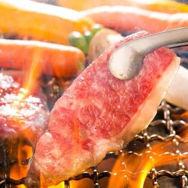 新東京焼肉 遊心 浜町本店 コースの画像