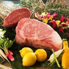 【人気】国産和牛赤身希少部位を堪能