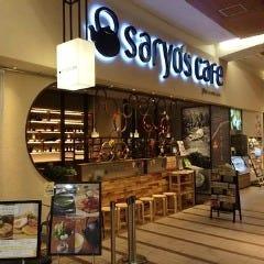 saryo's cafe
