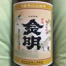 日本酒・金明