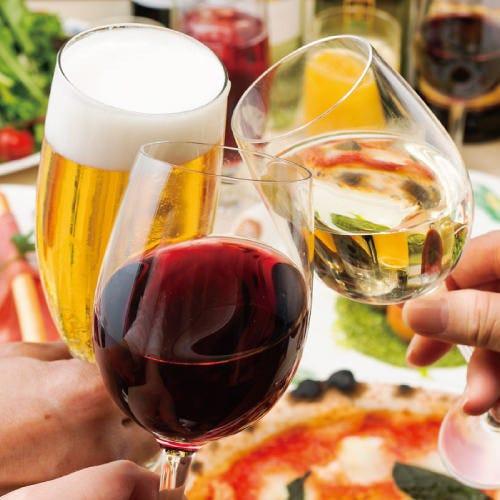 ◆【4名様からの】WEB限定パーティプラン<全7品>|宴会・飲み会・歓送迎会