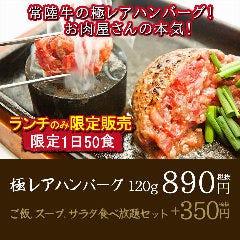 ワイン食堂 パッチョ 研究学園店