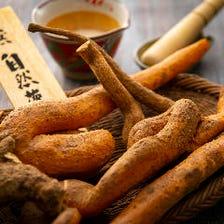 毎月10日は自然薯メニューがお得!