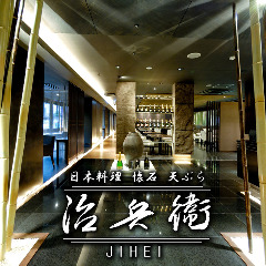 治兵衛 -JIHEI-