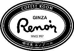 喫茶室 ルノアール 新有楽町ビル店