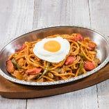 炒めスパゲティ「ナポリタン」