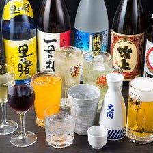 地酒も焼酎も!300円(税抜)!