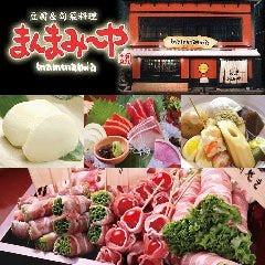 まんまみ~や 札幌店