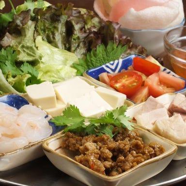 エスニック レストラン ハヌマン 石川台店  コースの画像