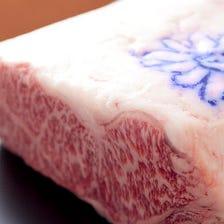 最高級黒毛和牛雌牛A5神戸牛ステーキ