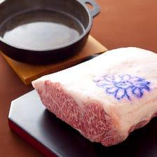 神戸牛 サーロインステーキ A 5