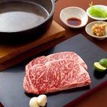 幻の久慈砂鉄鍋で焼いた神戸牛は当店だけの味!