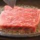 700年前に伝来した和歌山金山寺味噌で食す当店だけの味!