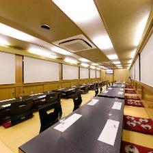 浜松町初のゆったり掘りごたつ式宴席