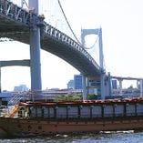 お台場や東京タワー、東京スカイツリーの絶景を屋形船から是非。
