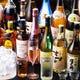 飲み放題も充実!楽しいひと時をお過ごしください。