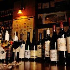 グラスワインが常時15種類以上!