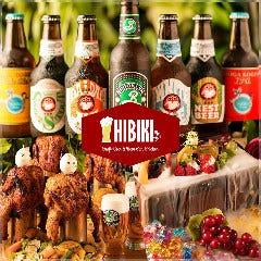 クラフトビール×肉魚 響-HIBIKI-