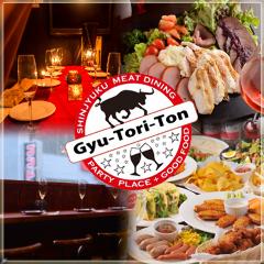 シュラスコ&チーズの肉バル 牛鶏豚 -GyuToriTon- 新宿店