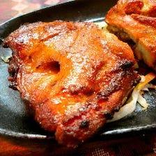 ジューシー若鶏 グリルチキンステーキ