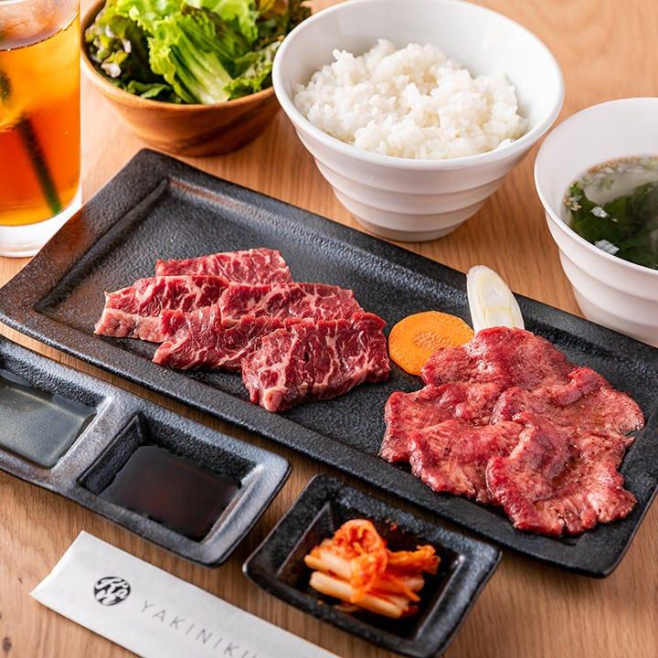 税込980円~!上質肉をお得に堪能