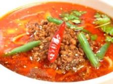 しびれる辛さ! 山椒風味!刀削麺