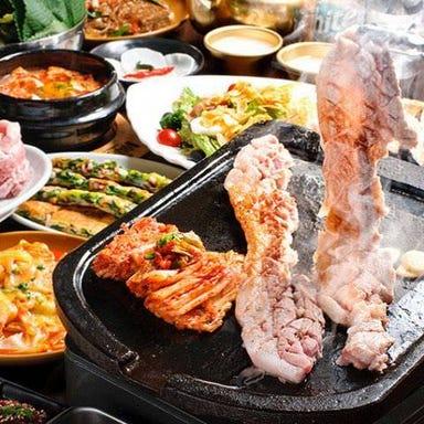 黒毛和牛と焼肉食べ放題 牛丸 渋谷店  コースの画像