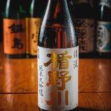 【地酒】楯野川【山形県】