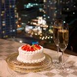 [アニバーサリー] 夜景にケーキで祝う特別な記念日に