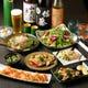 ◆上質の宴会パーティーコース料理でお肉も堪能◆