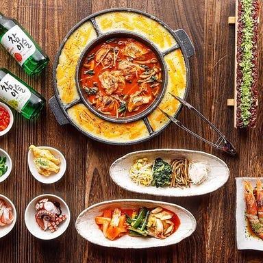 韓国料理 ベゴパ 豊田店  コースの画像