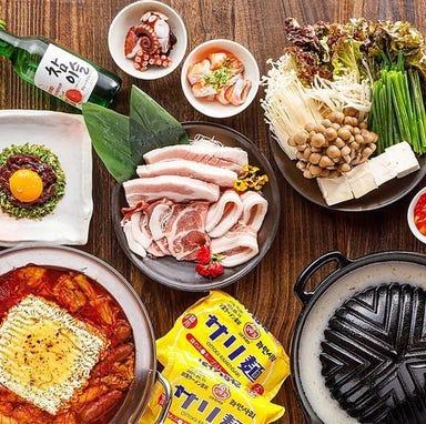 韓国料理 ベゴパ 豊田店  こだわりの画像