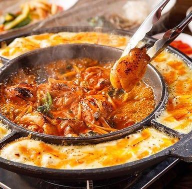 韓国料理 ベゴパ 豊田店  メニューの画像