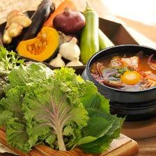 日本野菜ソムリエ協会 認定店
