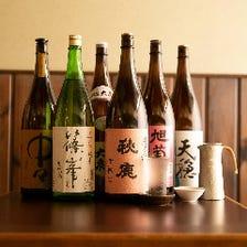 70種を誇る多彩な種類を揃えた日本酒
