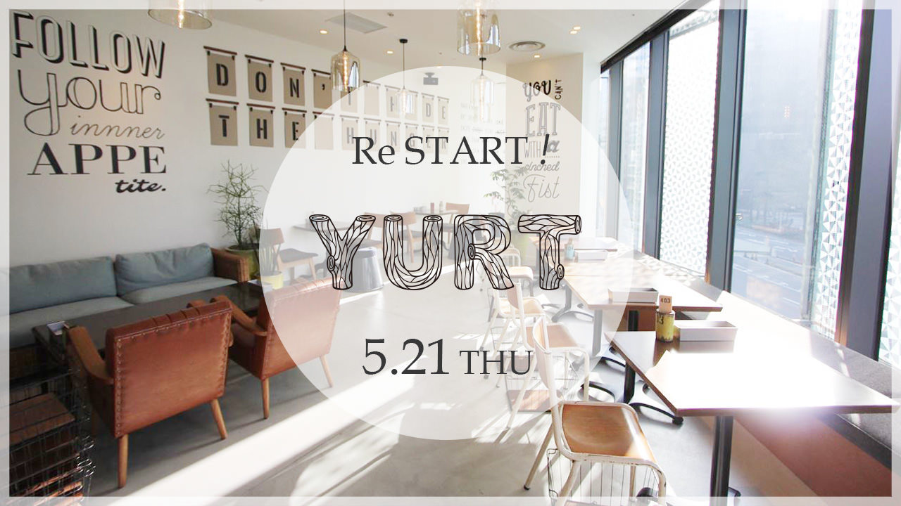 YURT 大名古屋ビルヂング店