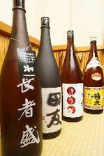 新潟の地酒をご用意