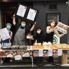 IZAKAYA EGACHO(居酒屋えがちょ)日吉店