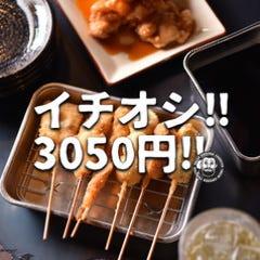 大衆酒場八重洲居酒場商店 札幌北一条チカホ店  コースの画像