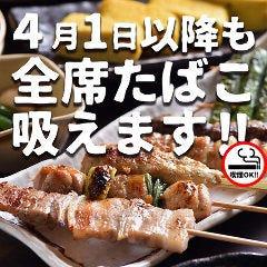 大衆酒場八重洲居酒場商店 札幌北一条チカホ店